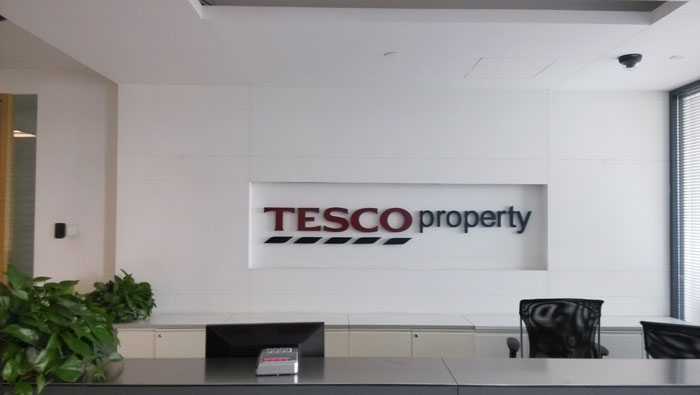 tesco property――清洗地毯
